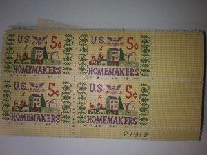 SCOTT # 1253 THE U.S HOMEMAKER PLATE BLOCK MINT NEVER HINGED GEM QUALITY