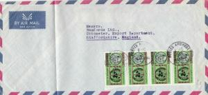 afghanistan 1968  air mail stamps cover ref 20748