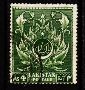 Pakistan - #58 Moslem Leaf Pattern - Used