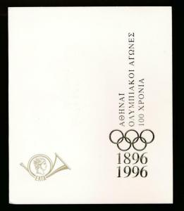 GREECE 1832-1834 MNH '96 OLYMPIC S/S(3)SPECIAL FOLDR