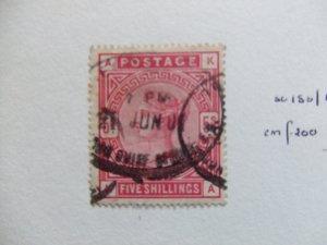 QV 1883 5s carmine SG180 CV £200 #6