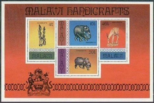 Malawi 302a,MNH.Michel Bl.47. Handicrafts 1977.Animal figurines,Arms.