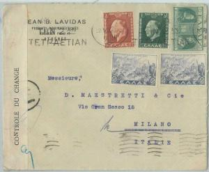 77543 - GREECE  - Postal History -  COVER  to  ITALY  1940 ---  CENSURE TAPE