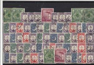 Pakistan Stamps Ref 14829