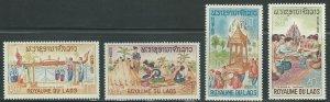 1966 Laos Scott Catalog Number 129-132 Unused Never Hinged