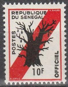 Senegal #O11 MNH  (S6243)