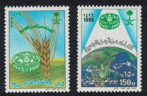 Saudi Arabia FAO 2v 1995 MNH SC#1226-1227 SG#1894-1895