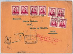 SPAIN  España - POSTAL HISTORY - REGISTERED COVER to FRANCE : Certificada 1937
