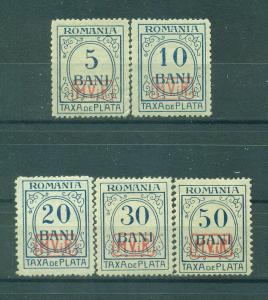 Romania sc# 3NJ3-7 mhr cat value $25.00