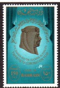 BAHRAIN 275 MH SCV $2.25 BIN $1.15 LEADER