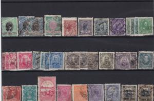brasil early stamps sref r12685