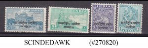 INDIA - 1954 INTERNATIONAL COMMISSION IN INDO-CHINA CAMBODIA 4V MNH