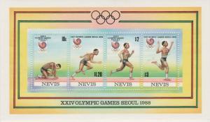 Nevis #569e MNH VF CV $3.75 (SU257L)