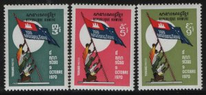 CAMBODIA, 306-308, (3) SET, MNH, 1972 Raising Khmer flag