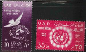EGYPT Scott 513-514 MNH** UN Peace set 1960