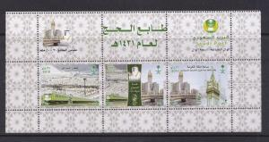 SAUDI ARABIA  pilgrims to Mecca  2012 . king Abdullah , Clock, Train , SET MNH