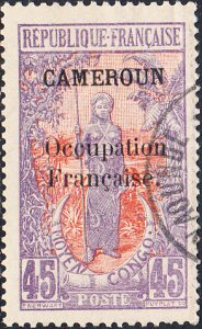 Cameroun #141 Used