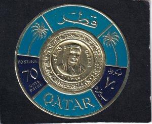 Qatar,   #   99F    unused