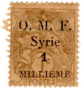Syria Scott 21 (1920: O.M.F. Overprint; Surcharged 1m on 1c)