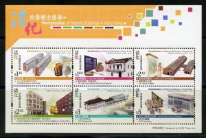 HONG KONG SCOTT#1574a REVITALIZATION HISTORIC BDGS SELLING LOT OF 50 S/S MINT NH
