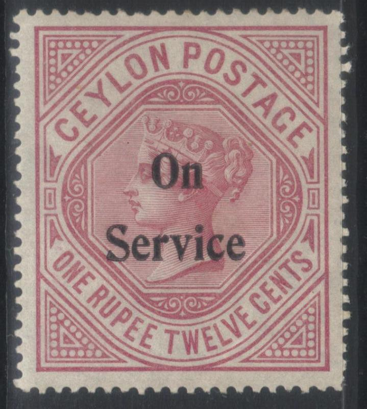 CEYLON 1895 OFFICIAL SG017 MVLH CAT £95+