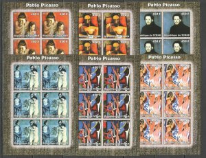 KV320 IMPERFORATE 2002 CHAD NEW ART PAINTINGS PABLO PICASSO !!! 6SET MNH
