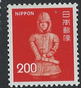 Japan Scott 1082 MNH!
