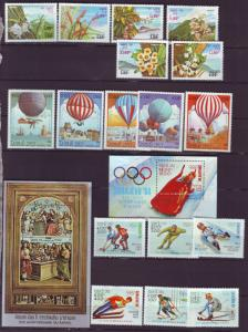Z474 Jlstamps 1983 laos sets & s/s part mhr #448,459-64,467-72,473-9 topicals