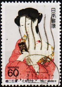 Japan. 1987  60y  S.G.1891 Fine Used