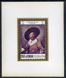 Oman 1972 Classic Paintings 0.5b The Jolly Toper by Frans...