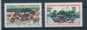 [I1986] Mauritania 1962 Olympics good set of stamps very fine MNH $30
