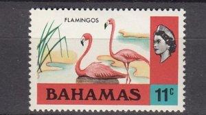 J26643 1971 bahamas part of set  #322 flamingos birds