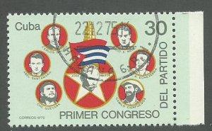 1975 Cuba Scott Catalog Number 2026 Used
