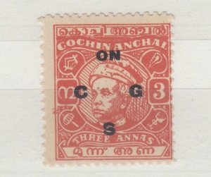 India Cochin 1948 3 Annas Official O/P MH J6366
