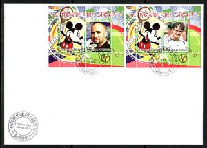 Djibouti, 2008 Cinderella issue. Disney & Tennis, First day cover. ^