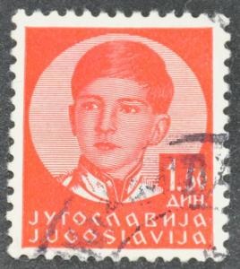 DYNAMITE Stamps: Yugoslavia Scott #120 - USED