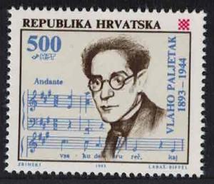 Croatia Birth Centenary of Vlaho Paljetak singer-songwriter SG#249