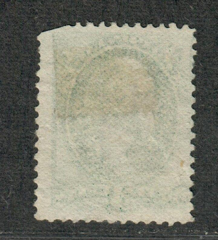 US Sc#147 Variety Used, Kiss Print, Scarce, Crowe Cert