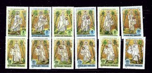Togo 1284-95 MNH 1984 Frescoes
