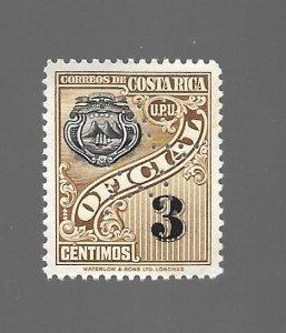 Costa Rica 1937 - Unused - Scott #O83
