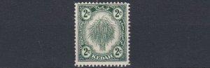 KEDAH  1940  S G 69  2C  BRIGHT GREEN   MH  CAT £350