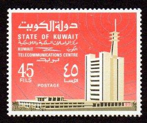 KUWAIT 544 MH SCV $3.75 BIN $1.55 TELECOMMUNICATIONS