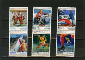MANAMA 1971 WINTER OLYMPIC GAMES SAPPORO SET OF 6 STAMPS MNH