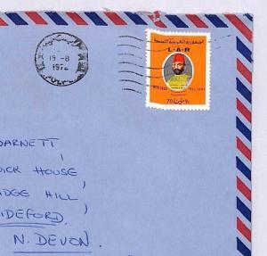 XX167 1972 LIBYA Tripoli GB Devon Airmail Cover