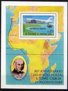 Sao Tome and Principe. 1979. bl35A. Aviation. MNH.