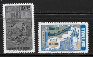 Guatemala C626-7 1977 City Hall set MNH