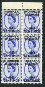 GREAT BRITAIN OFFICES IN MOROCCO 1956 QE2 40c SP CURRENCY BLK6 Sc No. 108 NH