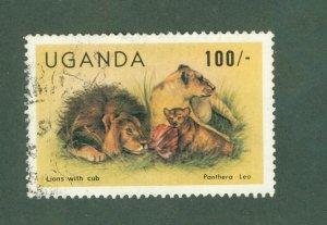 UGANDA 400 USED BIN$ 0.70