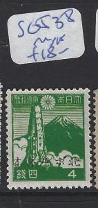 NORTH BORNEO JAPANESE OCCUPATION   (P0409B) 4S ON JAPAN SHOWA SG J38 MNH