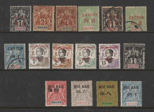 French PO's in China a small MH lot